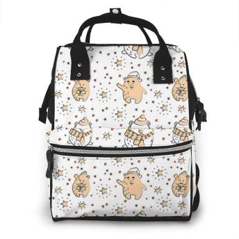 かわいいシロクマ ミイラ袋 マザーズバッグ バックパックマザーズリュック おむつバッグ 旅行 多機能 大容量 人気