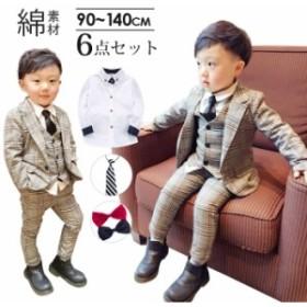 即納 送料無料 シャツあり子供スーツ 6点セット チェック柄 男の子スーツキッズスーツ セットアップ 七五三 入園式 卒園式 子供服 発表