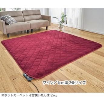 ラグマット/絨毯 〔1cm厚 1.5畳サイズ ワイン〕 135cm×185cm 長方形 洗える ホットカーペット 床暖房対応 〔リビング〕