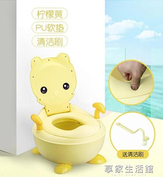 大號嬰兒童坐便器女孩寶寶小馬桶圈幼兒小孩廁所尿桶男孩便盆尿盆-享家 YTL