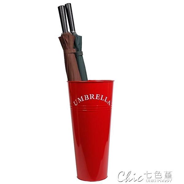 歐式雨傘桶創意時尚雨傘架家用辦公雨傘收納桶秒殺價 【全館免運】