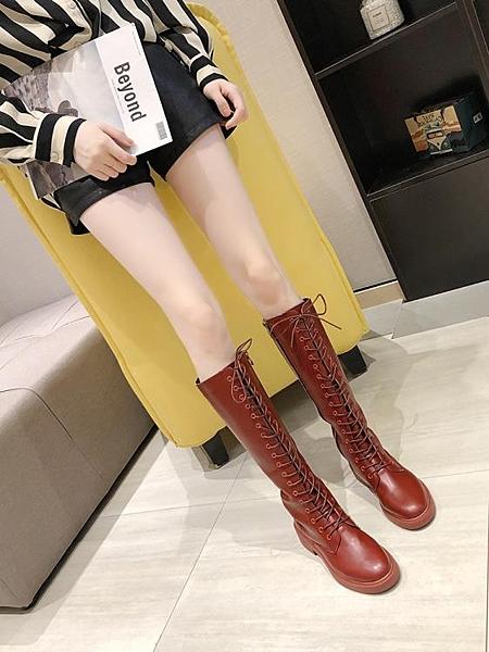 過膝長靴 馬丁靴女秋冬新款高筒騎士靴女粗跟長筒網紅瘦瘦靴子【快速出貨】
