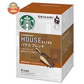 送料無料 ネスレ日本 スターバックス オリガミ パーソナルドリップ コーヒー ハウス ブレンド (9g×5袋)×6箱入