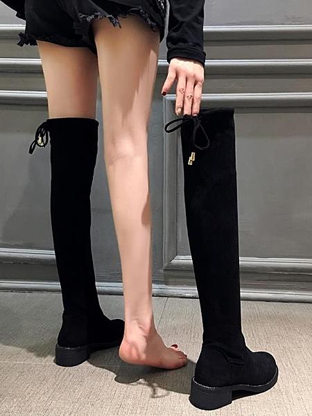 過膝長靴 新款靴子網紅小個子顯瘦長筒女靴加絨ins高筒靴冬【快速出貨】