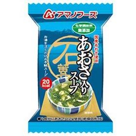 アマノフーズ フリーズドライ 化学調味料無添加 あおさ入りスープ 10食×6箱入