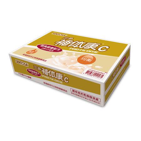 假日好康【三多】補体康C經典營養配方2箱组(24罐/箱)