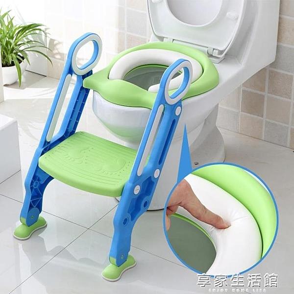 兒童坐便器馬桶梯椅女寶寶小孩男孩廁所馬桶架蓋嬰兒座墊圈樓梯式-享家