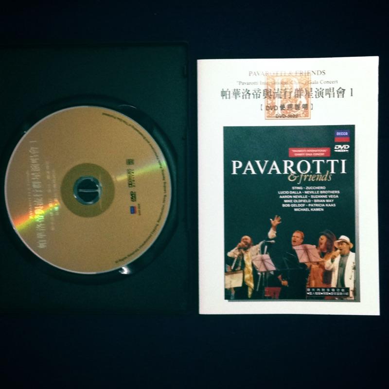 帕華洛帝與流行群星演唱會1