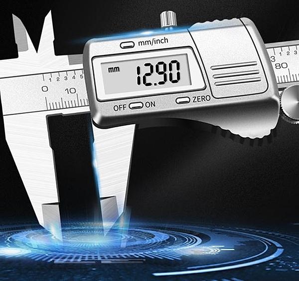 鋼拓卡尺高精度游標卡尺家用小型油標卡尺0-150-200電子數顯卡尺 優拓
