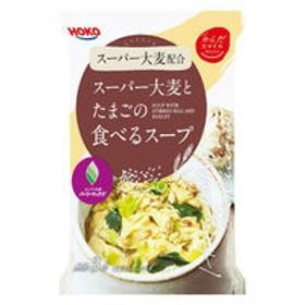からだスマイル スーパー大麦とたまごの食べるスープ 1個