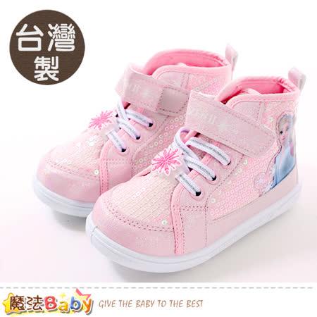 魔法Baby  女童鞋 台灣製迪士尼冰雪奇緣正版高筒休閒鞋 sa94703