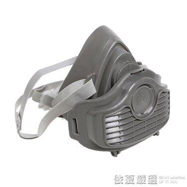 領券下定更優惠 防塵面具面罩防工業灰粉塵車間打磨煤礦裝修噴漆勞保透氣防塵口罩  韓國時尚週