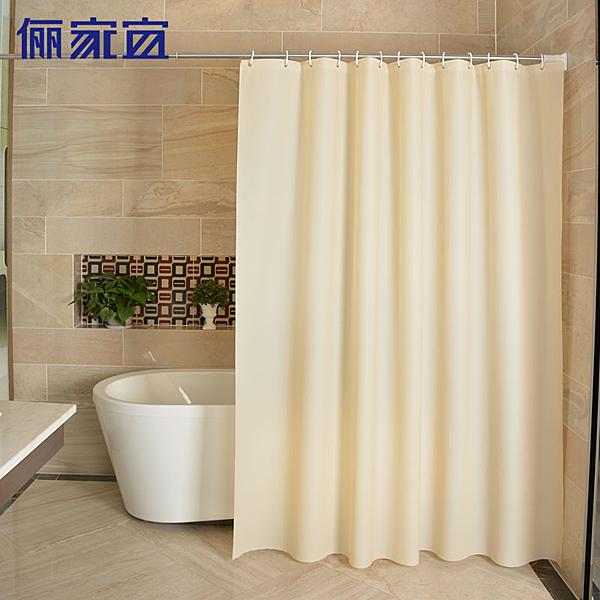 防水浴簾套裝 浴室淋浴隔斷簾 衛生間防黴簾子布加厚挂簾免打孔門簾  快速出貨