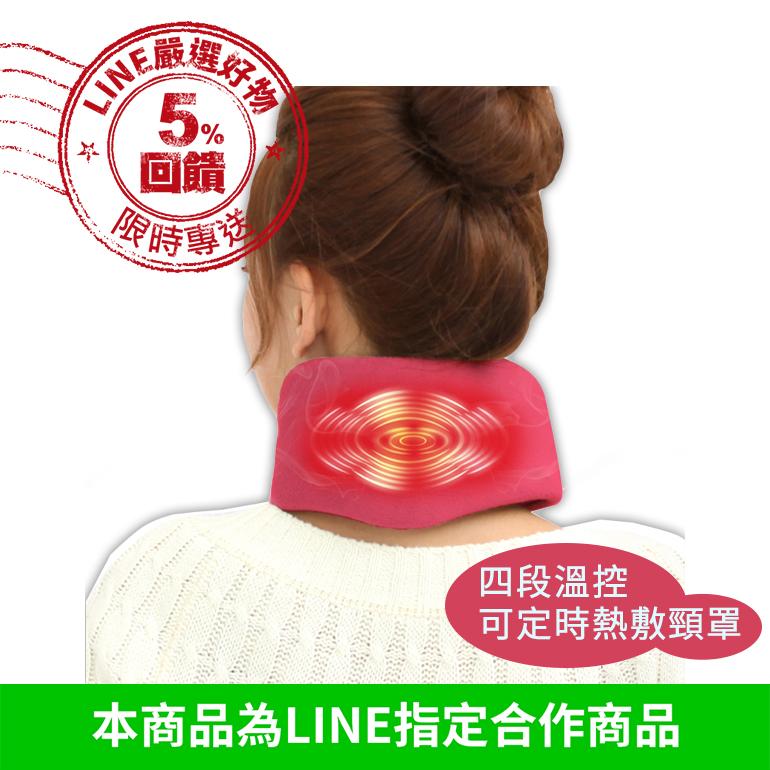 四段溫控可定時熱敷頸罩 『無名』 N01117