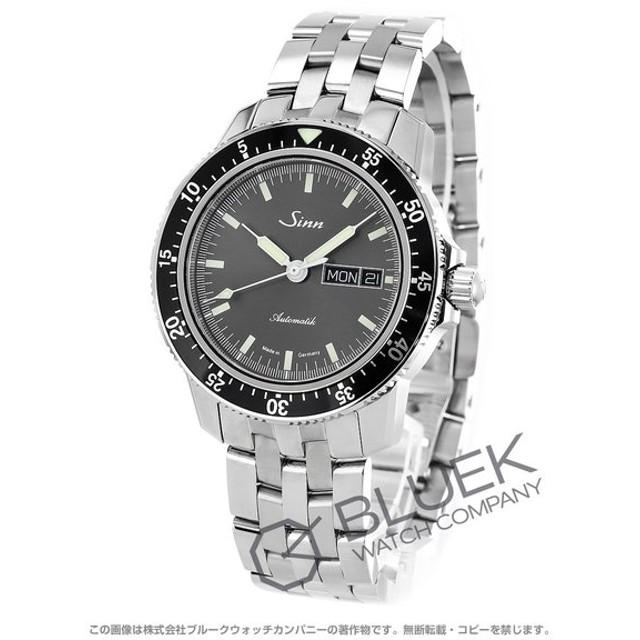 ジン 腕時計 メンズ Sinn 104.014-BRACELET 5