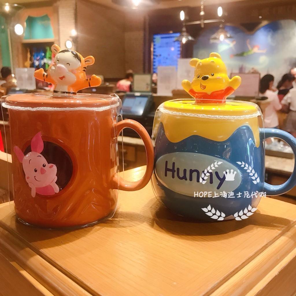 免運【現貨】HOPE 迪士尼 cute系列維尼熊跳跳虎陶瓷杯馬克杯帶蓋水杯