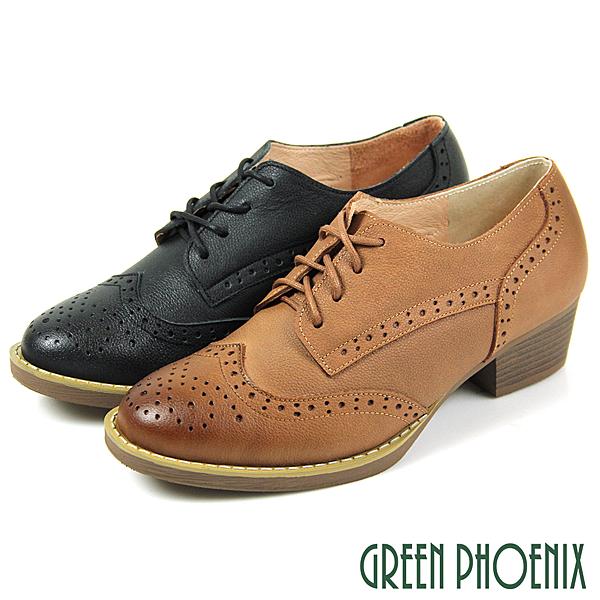 U8-28536 女款全真皮牛津鞋  雷射雕花渲染綁帶全真皮粗跟牛津鞋【GREEN PHOENIX】