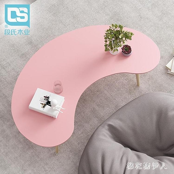 ins風實木簡約北歐茶幾小戶型矮桌子創意咖啡桌易裝客廳現代邊幾 PA12428『棉花糖伊人』
