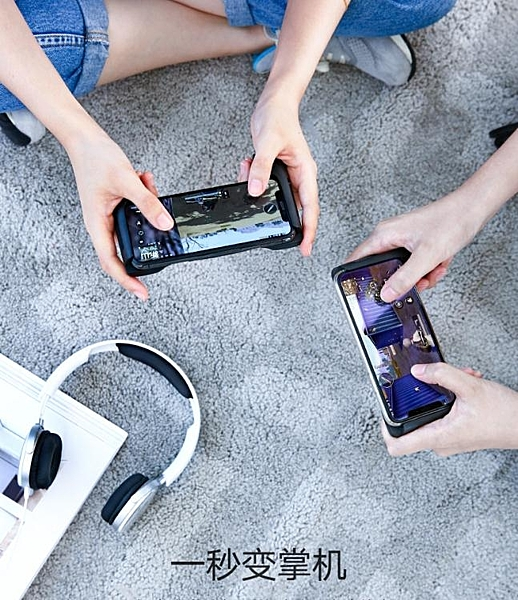 手機吃雞神器游戲手柄手游輔助器透視蘋果專用  【全館免運】