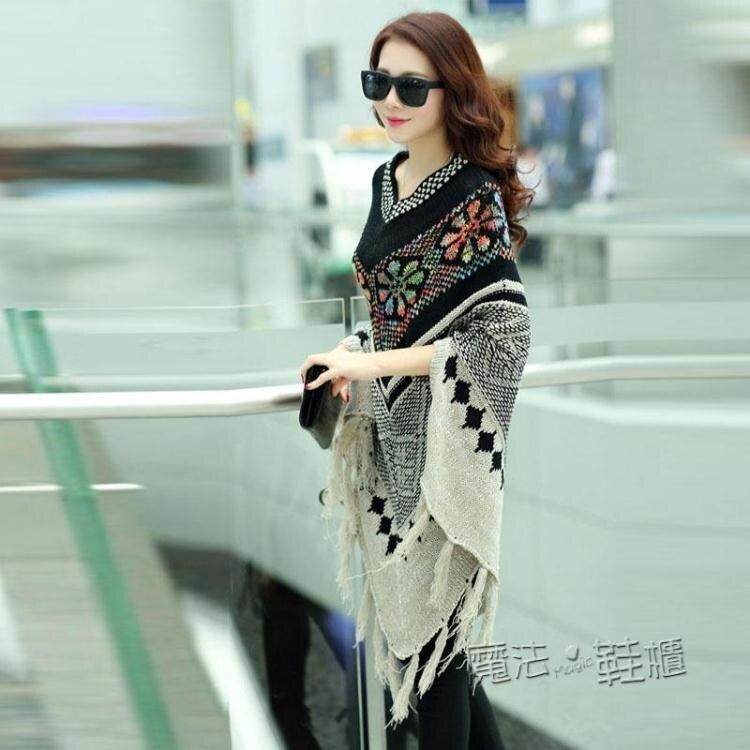 民族風大碼流蘇中長款斗篷披肩女套頭毛衣寬鬆不規則蝙蝠衫針織衫
