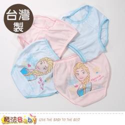 魔法Baby 女童內褲(四件一組) 台灣製迪士尼冰雪奇緣授權正版純棉三角內褲~k51252