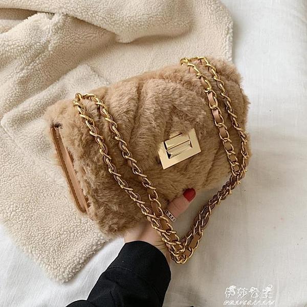 秋冬上新毛毛小包包女新款潮韓版百搭斜背包錬條包時尚小方包【快速出貨】