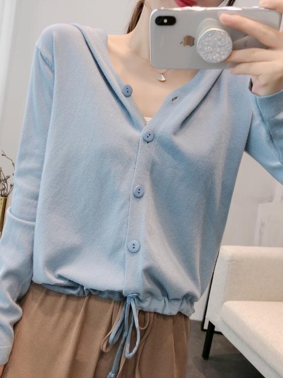 針織開衫 針織衫女開衫短款連帽外搭毛衣寬鬆chic百搭抽繩衛衣純色上衣