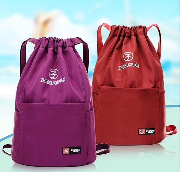 新款牛津布抽繩束口袋雙肩包女輕便尼龍布運動旅行大容量背包 麥琪精品屋