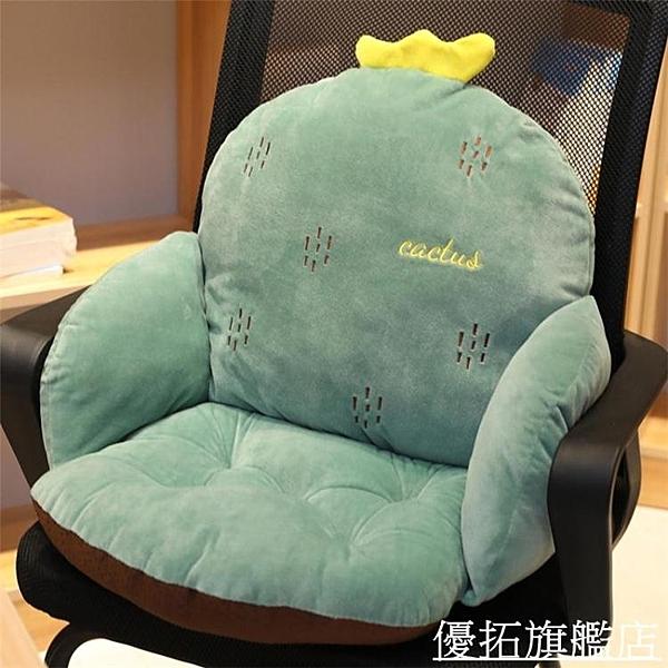 腰靠坐墊地上靠墊一體地板墊子日式懶人榻榻米椅墊辦公室久坐靠背 優拓