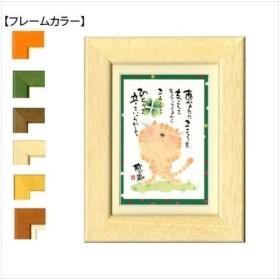 御木幽石(みきゆうせき) ポストカード額装 YM-W68 (APIs)