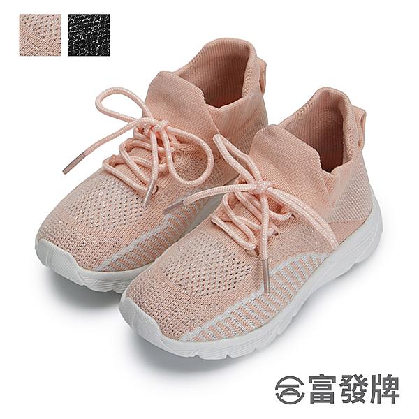 【富發牌】混色編織襪套兒童運動休閒鞋-黑/粉 33AQ82