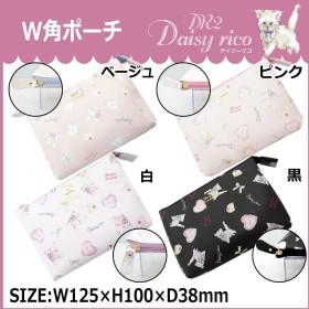 DaisyRico デイジーリコ キャットプリント W角ポーチ DR2-16 ■2種類の内「黒」のみです