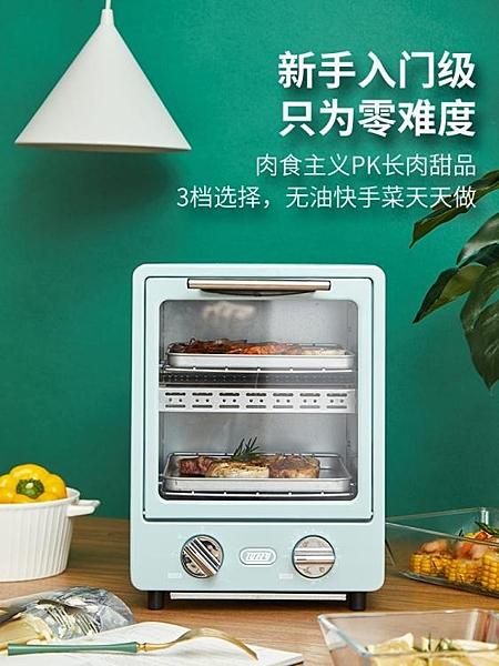 烤箱日本Toffy烤箱家用小型雙層速熱烘焙多功能全自動網紅復古電烤箱 220vJD   美物 99免運