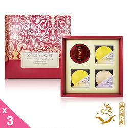 【湯化妝小町】純手工晶透美妍皂3+1送禮超值組(共三盒)