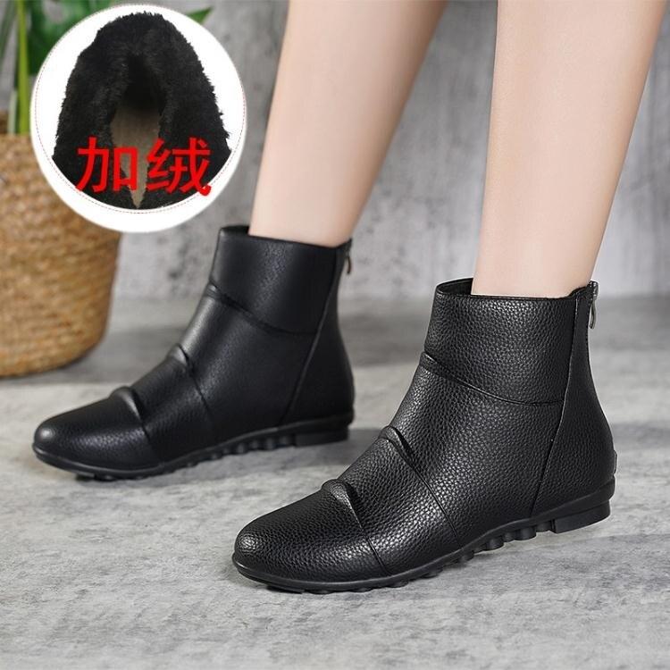 短靴 媽媽鞋秋冬新款加絨短靴女平底加絨棉靴中老年人軟底舒適皮靴