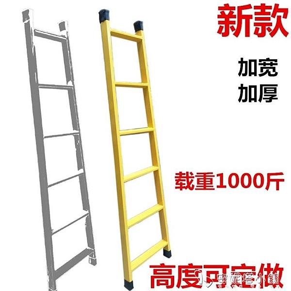 梯子家用一字梯加厚伸縮單梯閣樓梯工程梯摺疊鐵梯直梯宿舍梯ATF 安妮塔小铺