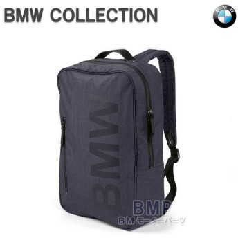 BMW 純正 BMW COLLECTION バックパック リュックサック