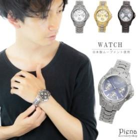 クロノグラフ腕時計 メンズ 日本製ムーブメント 生活防水 ブラック ゴールド 大きい アナログ ビックフェイス ステンレス製 プレゼント