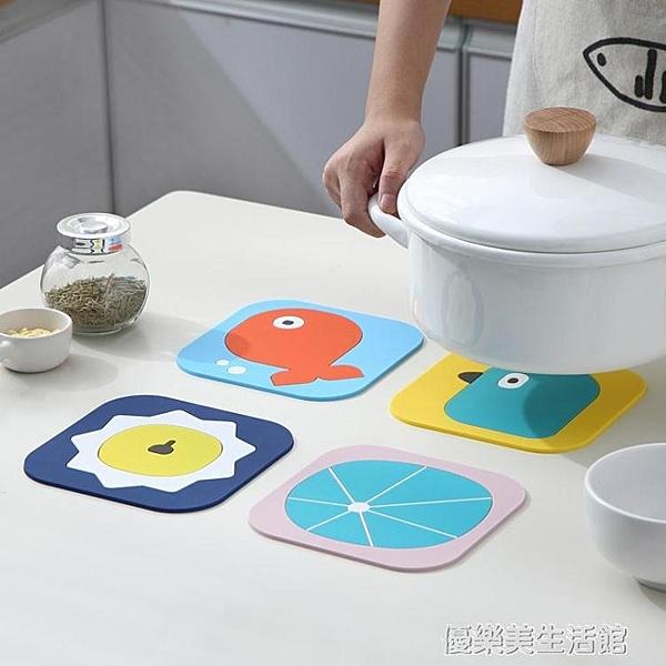 6片】卡通隔熱墊餐桌墊防燙鍋墊創意家用可愛碗墊子PVC茶杯墊杯墊餐墊 【優樂美】