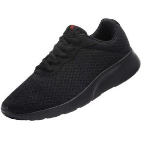 [ラクヨ] スニーカー メンズ ランニングシューズ ウォーキングシューズ 超軽量 歩きやすい 通勤 通学 靴下付き おおきいサイズ (30.0cm, ブラック)