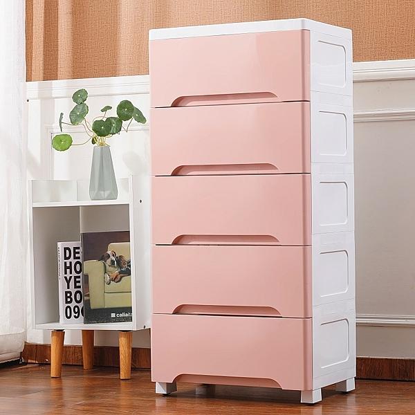 收納櫃 塑料抽屜式收納櫃兒童儲物櫃子多層收納箱寶寶衣櫃嬰兒玩具整理箱  快速出貨
