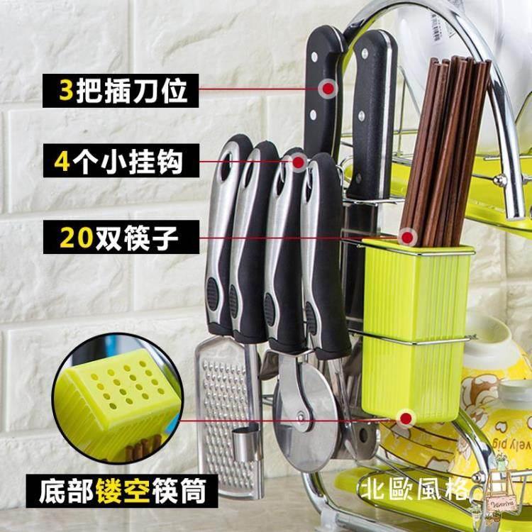 瀝水架碗架瀝水碗碟盤子架刀架晾洗放碗櫃用品餐具碗筷收納盒廚房置物架xw