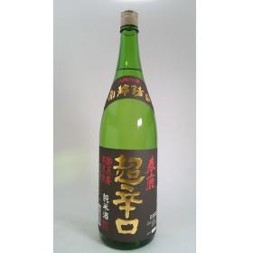 春鹿 超辛口 純米 1.8L