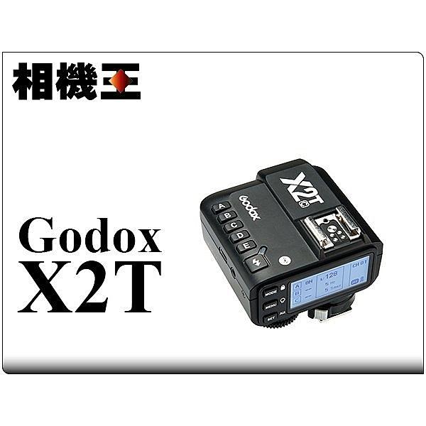 ★相機王★Godox X2T-S 閃光燈發射器 觸發器〔Sony版〕X2 公司貨