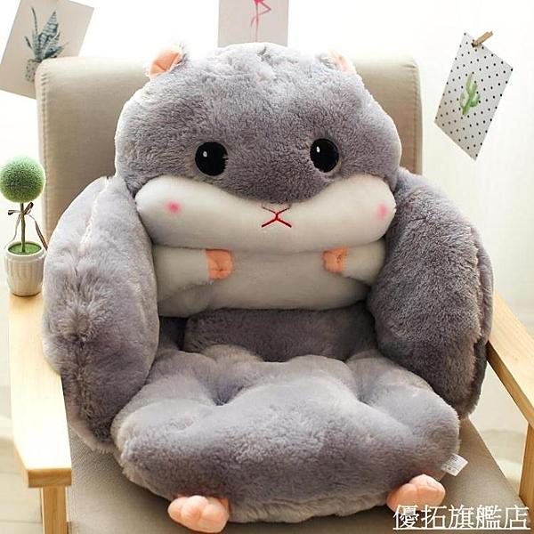 倉鼠坐墊辦公室久坐一體靠背座椅墊加厚椅子連體護腰靠墊懶人腰椎 優拓