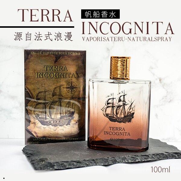 TERRA 帆船香水 7218E 100ml【櫻桃飾品】【31582】