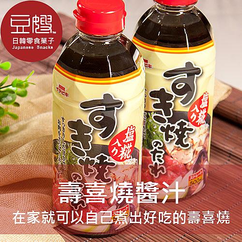 【豆嫂】日本廚房 壽喜燒醬(500ML)