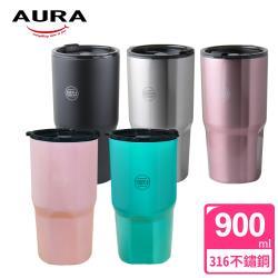 【AURA 艾樂】316不鏽鋼巨大保溫/酷冰杯900ML附超密封蓋(5色可選)