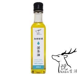 悅生活--嘉義梅山三道過濾冷壓苦茶油王 Om9 83% 250ml/瓶