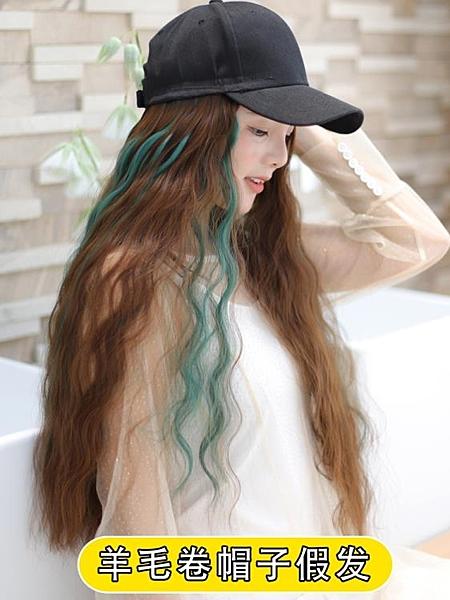 帽子假髮一體女冬天時尚